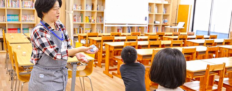 発達障害・学習障害のある子どもたちへの学習指導と保護者勉強会