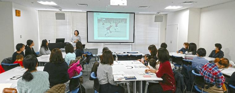 子育てや教育に携わる方々に向けた研修会の開催