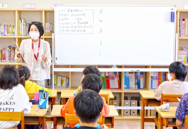 学童保育コース:一日の流れ