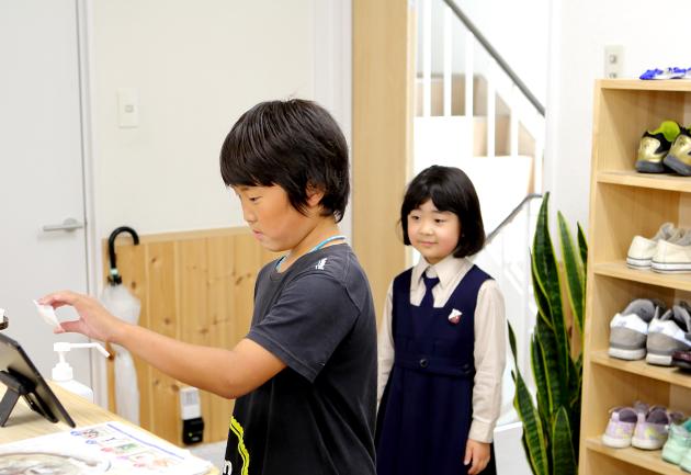 学童保育コース:料金・サービス