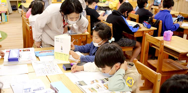 従来の学童保育との違い:様子1