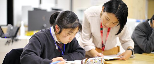 学習コーディネート(学習計画と学習管理)