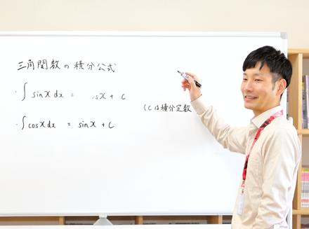 高校生コース:普通科