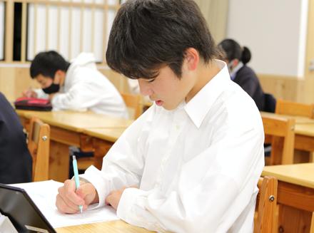 高校生コース:難関大学受験科