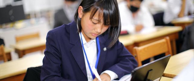 定期テスト対策のための特別カリキュラム