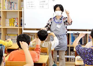 子どもの発達支援専門ステップアップコース:ソーシャルスキルトレーニング