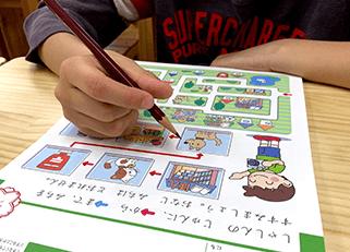 子どもの発達支援専門ステップアップコース:学習支援