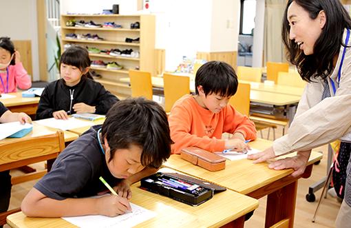 ナガシマの教育実践