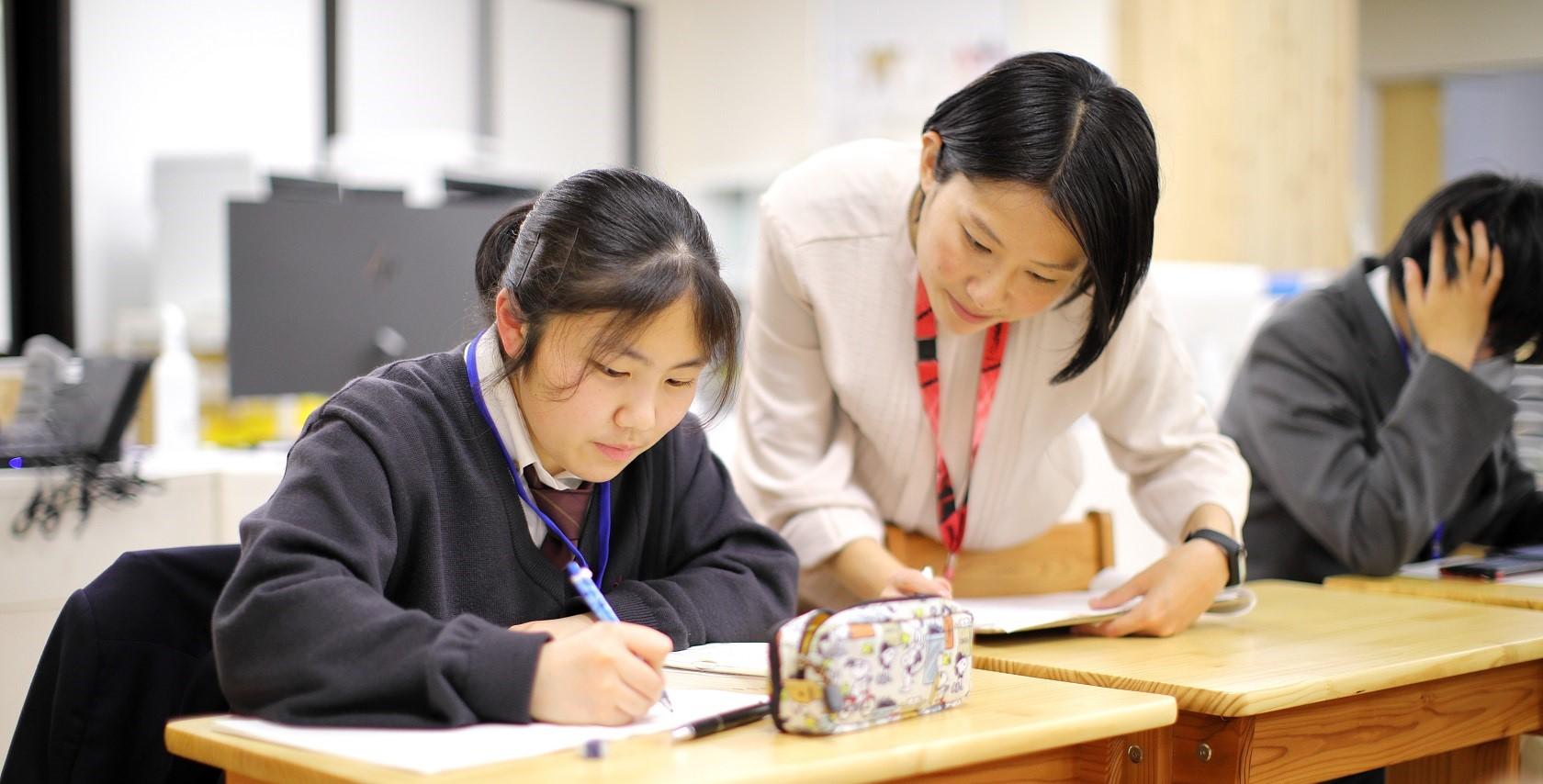 高校生コース01