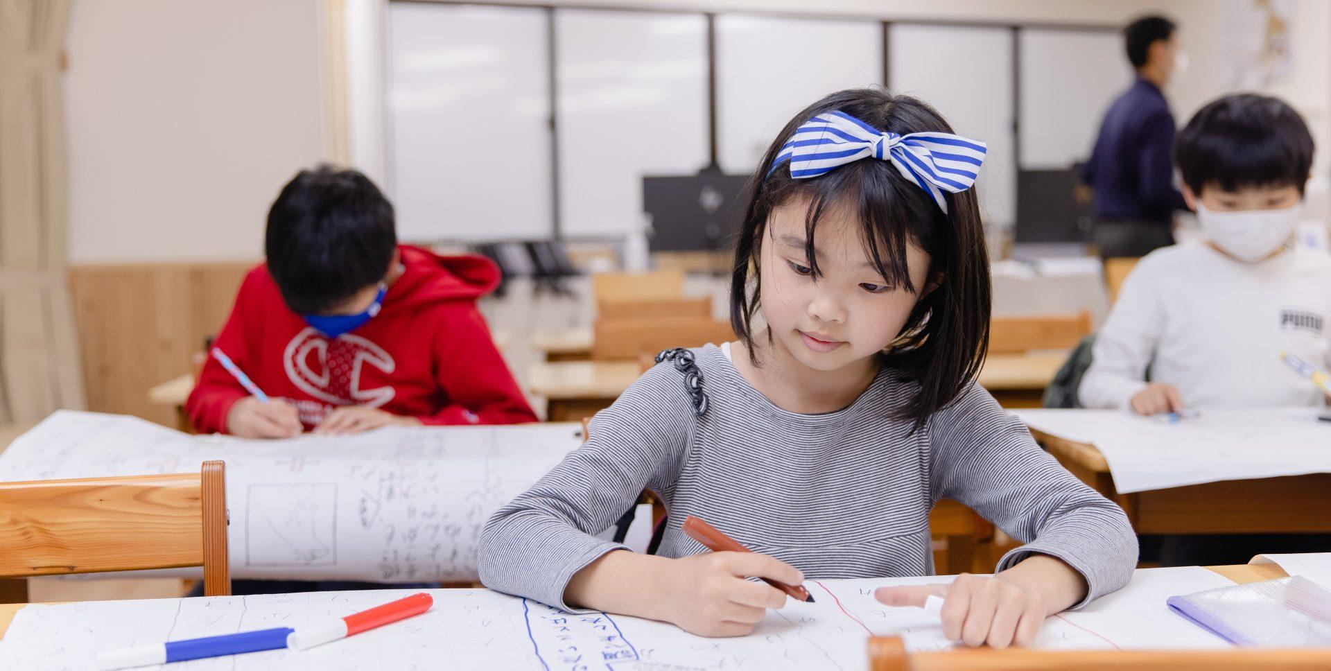 学童保育コース05